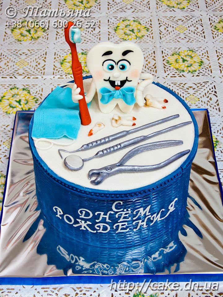 С днем рождения картинки для стоматолога, блестящие спасибо
